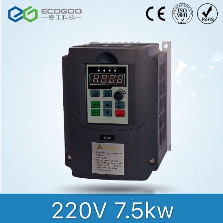 7.5KW 10HP 400HZ VFD Inverter Frequency converter single phase 220v input 3phase 380v output 18A for 7.5HP motor