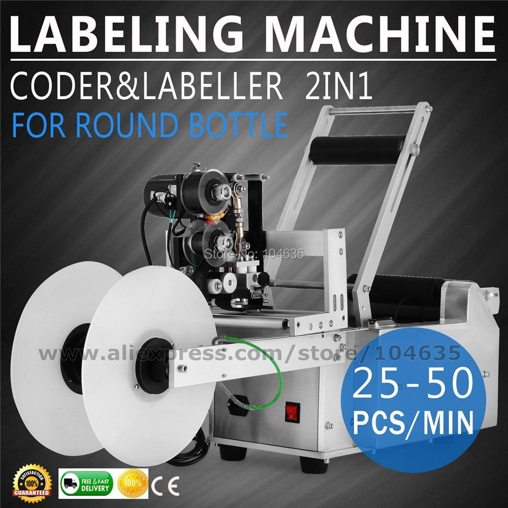 LT-50D  Labeling Machine labeling stickers Packaging machine add Coding machine printing date Labeling Machine