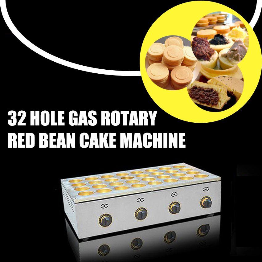1 STÜCK 2800 PA 32 loch gasdreh rote bohnen kuchen kuchen maker durchmesser 75 MM tiefe 25 MM flüssiggas Maker