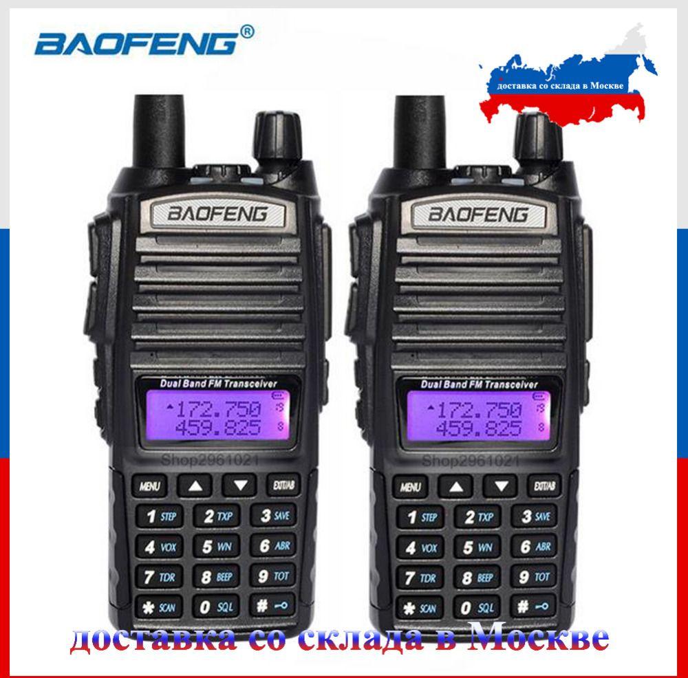2 pcs/lot livraison gratuite de la chine et La Russie BaoFeng UV-82 Talkie-walkie 136-174 mhz et 400-520 mhz Radio Bidirectionnelle