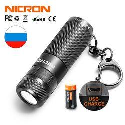 Nicron Mini LED Gantungan Kunci Senter 3 W USB Rechargeable Kompak Lampu Obor Lampu 3 Mode untuk Rumah Tangga Kolam Dll