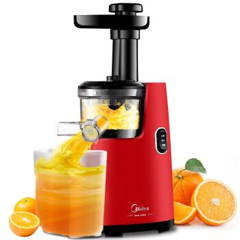 WJS1222FLow Speed Press Juice Machine Home Kitchen Juicer
