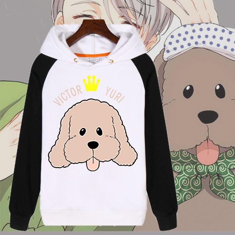 Anime YURI!!! Sur glace youri Viktor Plisetsky tigre Sportswear à capuche fermeture éclair/pull blanc sweat manteau veste Costume Cosplay
