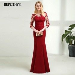 Vintage O-neck Mermaid Long Evening Dress Sheer Three Quarter Sleeves Elegant Floor Length Dark Red Prom Dresses 2019 New