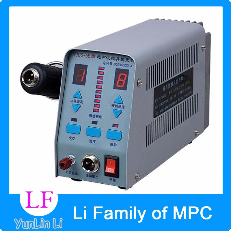 Professional Polishing Machine Ultrasonic Mold Polisher YJCS-5B