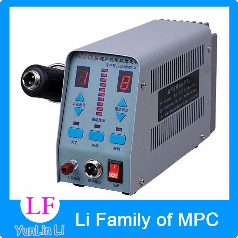 Professionelle Polieren Maschine Ultraschall Mold Polierer YJCS-5B