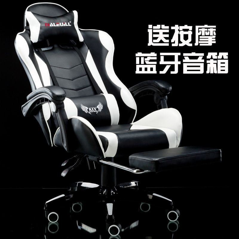 European Internet Electronics Sports Tennis Bows Computer Game Special purpose Experience Stool Gaming Chair Lie