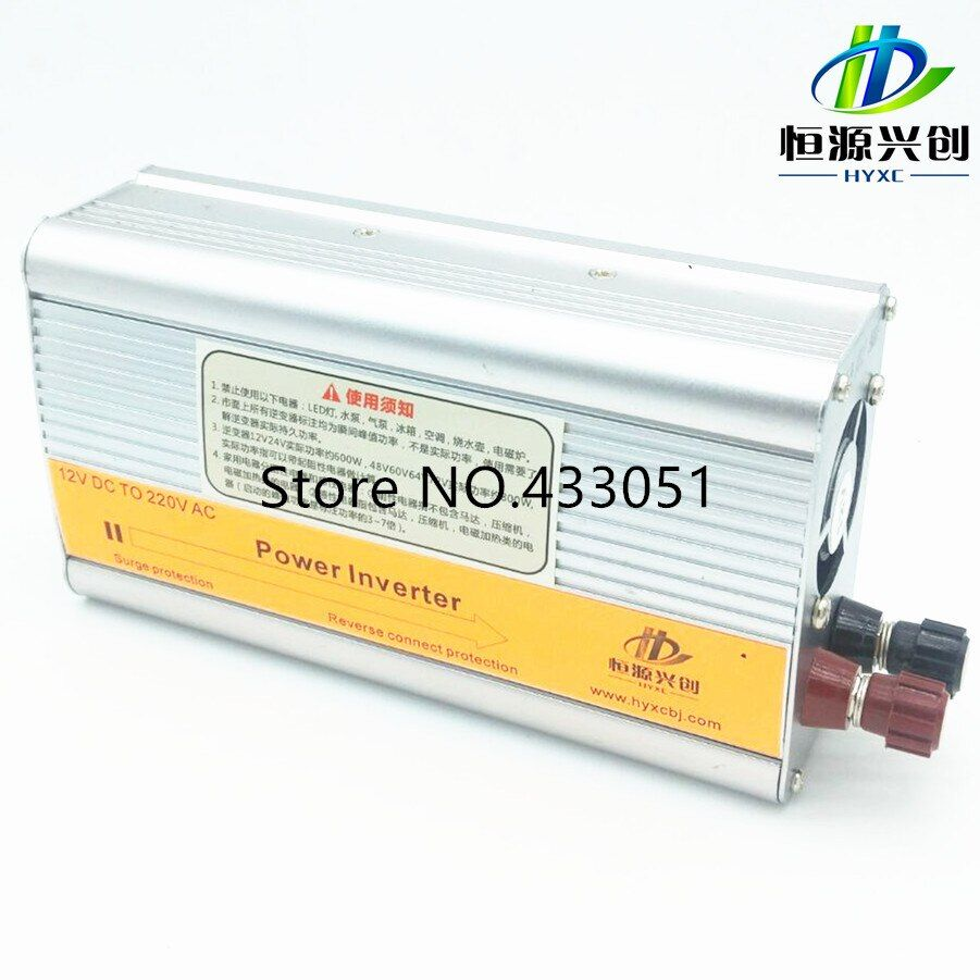 DC12V 24V 48V 60V 72V HYXC inverter turn 220V car home 600W 800W 1000W 1200W 1500Wbooster