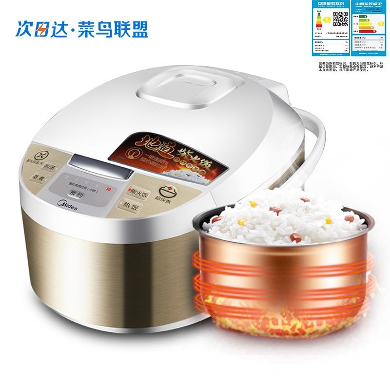 Midea MB-WFD4015 EC Rice Cooker Home Intelligent 4L Mini 1-5 People Rice Cooker Free Shipping