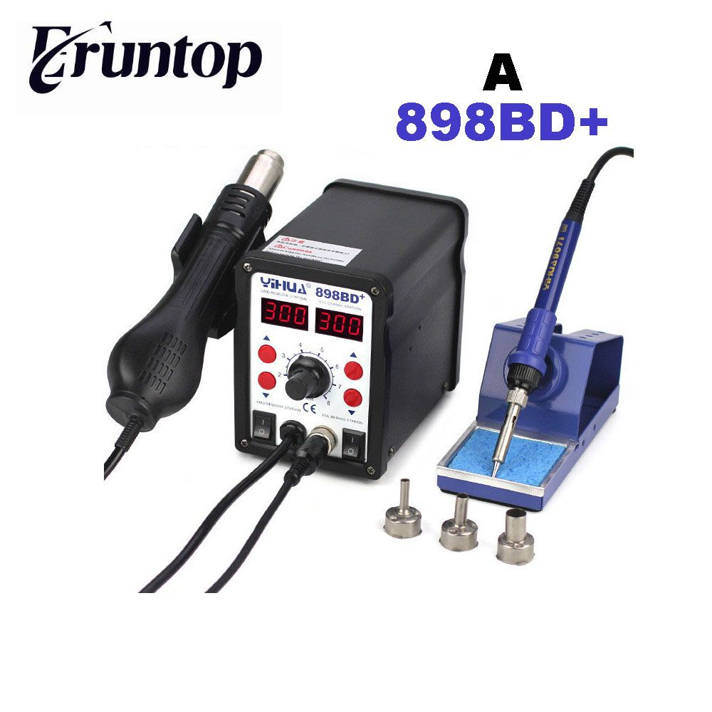 HOT 2 in 1 YIHUA 898BD+ SMD Electric Soldering Iron and Heat Hot air Gun Rework Solder Welding Station