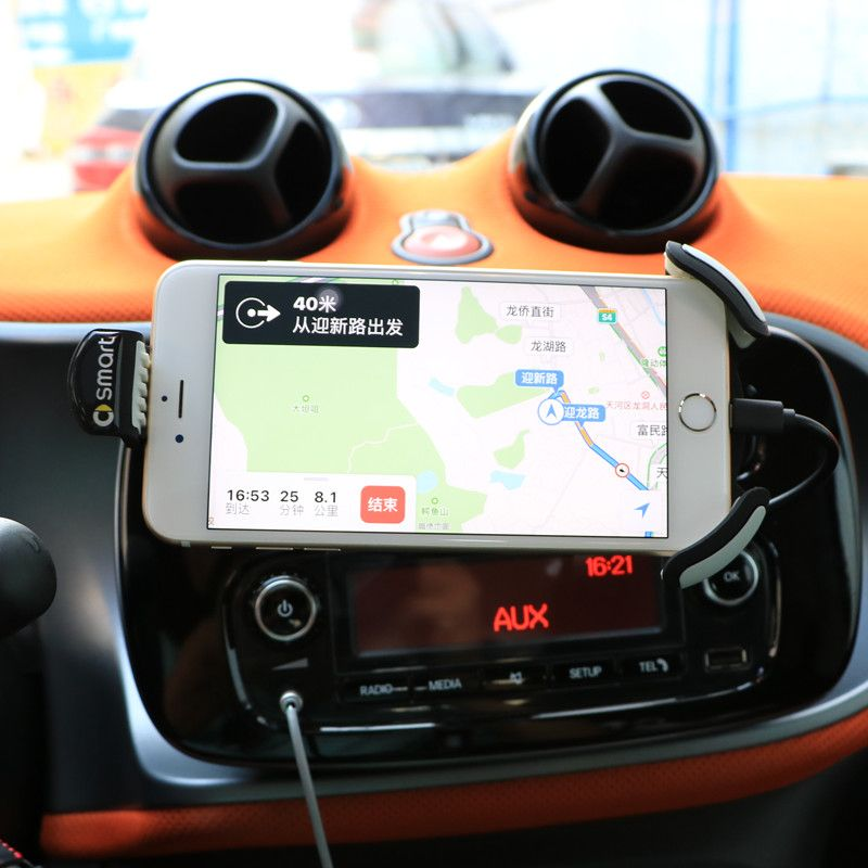 2015-2018 new smart 453 model Forfour Fortwo mobile phone holder provides car navigation charging support for your mobile phone