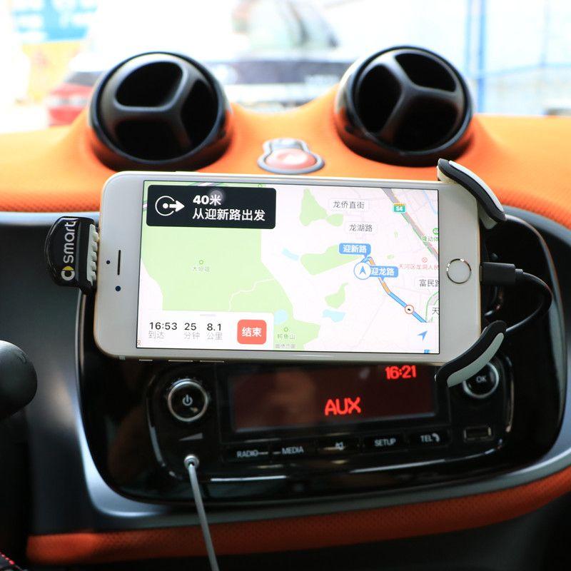 2015-2018 nouveau modèle smart 453 Forfour Fortwo support pour téléphone mobile fournit un support de charge de navigation de voiture pour votre téléphone mobile