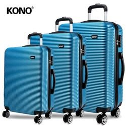 KONO Luggage Suitcase Carry-ons Trolley Case Hand Rolling Travel Bags 4 Wheels Spinner Hardside ABS 20