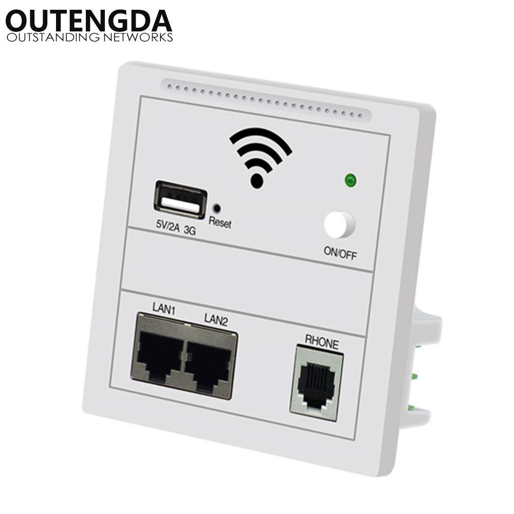 300Mbps 86 panneau dans le mur sans fil AP routeur PoE 220v WiFi Point d'accès dans le mur AP sans fil wifi routeur/répéteur couleur blanc