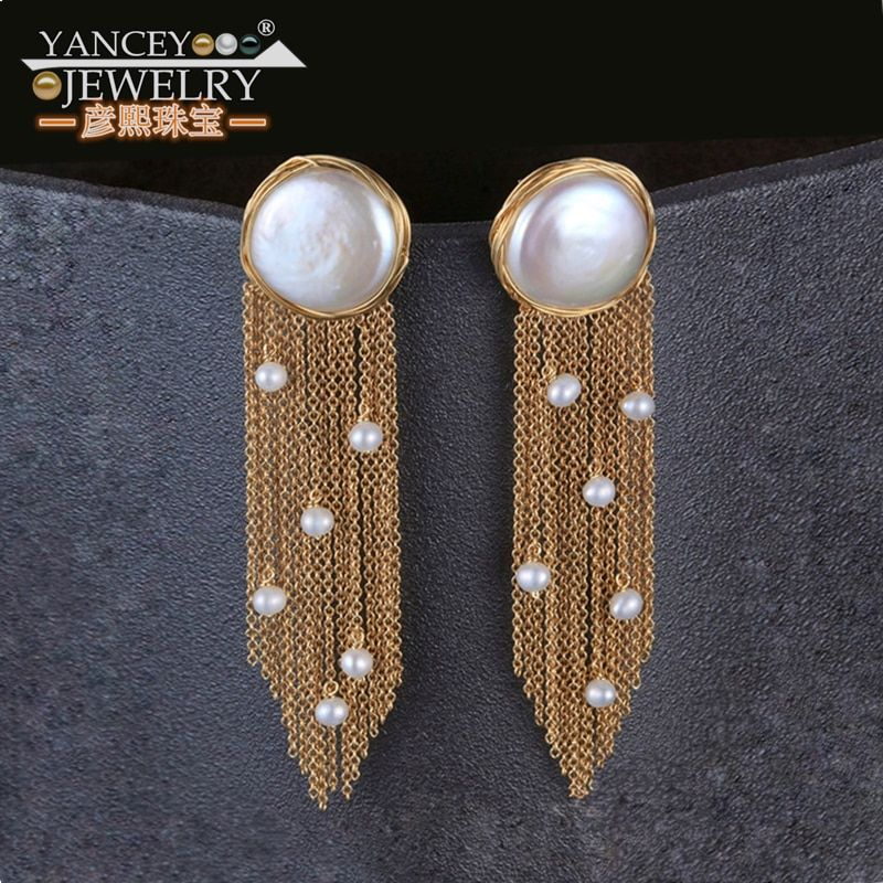 YANCEY Original Design Baroque Pearl Long Tassel Star Luxurious Big Drop Earrings 9K Gold Inlay, The style of the goddess