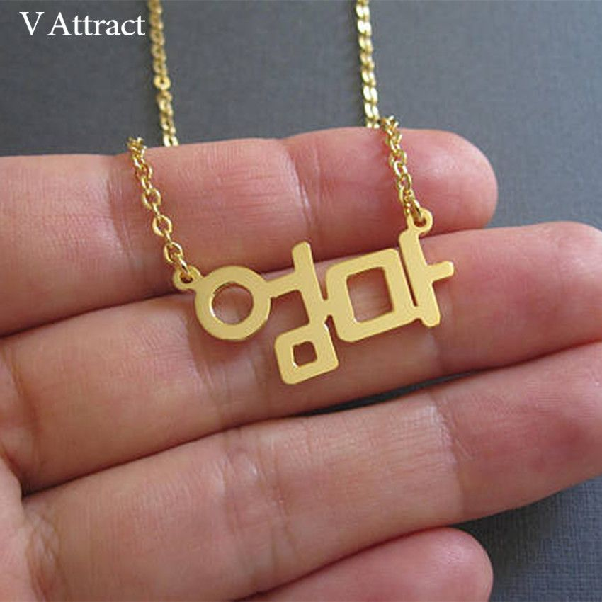 V Attract Hangul Jewelry Custom Korean Name Personalized Gold Silver Statement Choker Necklace Stainless Steel Kolye BFF Gift