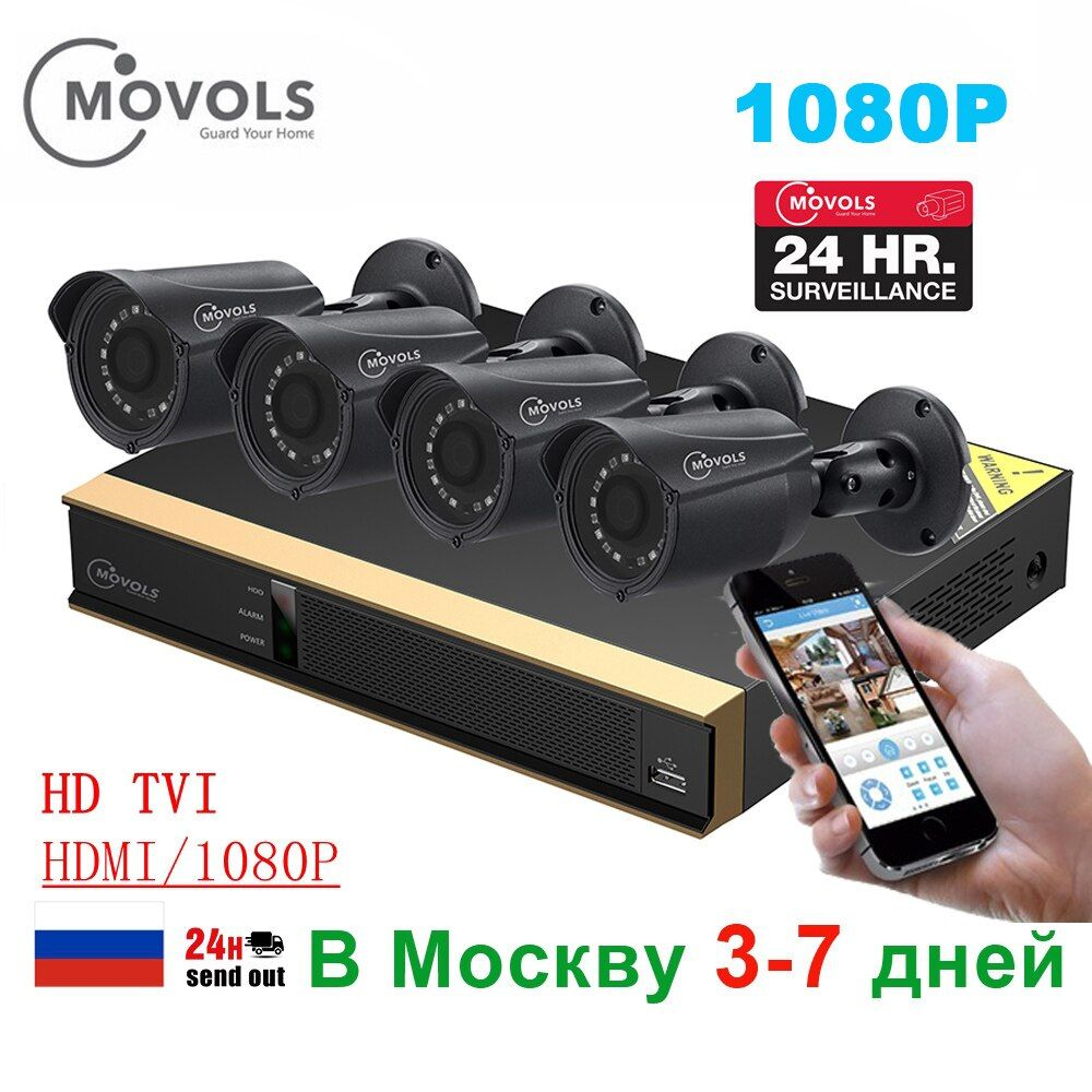 MOVOLS 8ch CCTV 8PCS/4PCS * 1080P Cameras Outdoor Surveillance Kit IR Security Camera Video Surveillance System DVR Kits