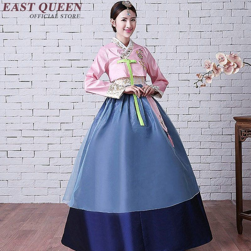 Korean hanbok traditional korean style clothing national korean traditional dress hanbok DD194 C