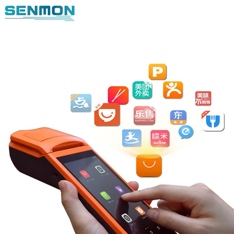 Android5.1 mobile 1D barcode scanner thermal printer Handheld Pos terminal bluetooth wifi Android Rugged PDA 3G Sunmi V1
