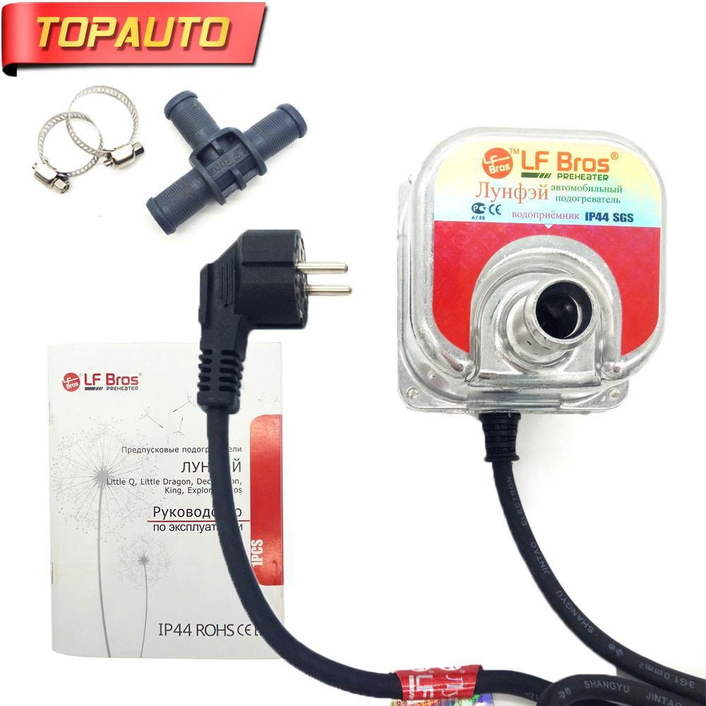TopAuto 220V-240V 1500W Car Engine Coolant Heater Preheater Not Webasto Eberspacher Motor Heating Preheating Air Parking Heater