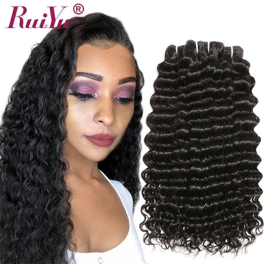 RUIYU Vague Profonde Bundles ondulation de cheveux brésiliens Bundles Non Remy Offres de faisceau de cheveux humains Couleur Naturelle 3/4 Faisceaux extensions de cheveux