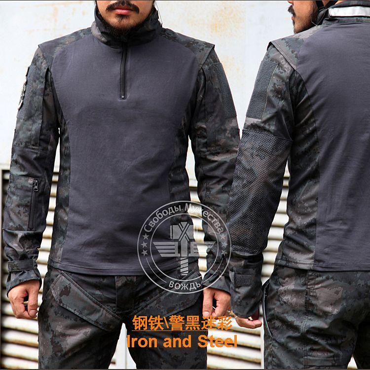 New Rip Stop 1/4 Zip Tactical Combat Shirt All Terrain Moss and Lichen Sand Camo Iron Camo