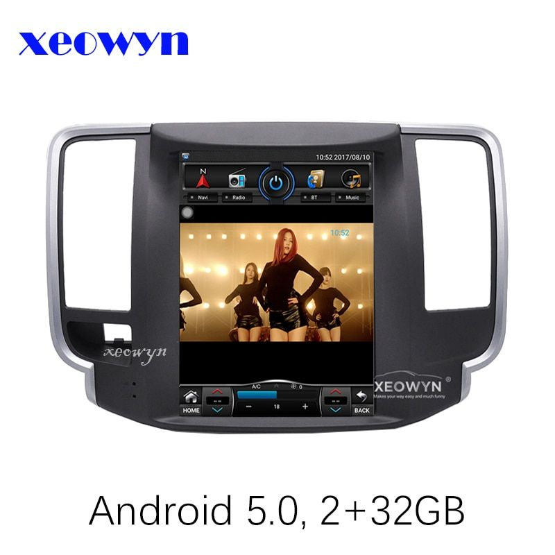 Vertikale bildschirm Quad core RAM 2 gb 9,7 Auto GPS Navigation für Nissan teana J32 2008-2012