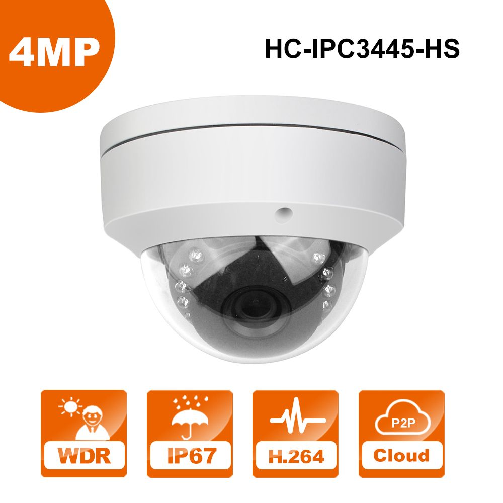 IP Camera 4MP Replace DS-2CD2142FWD-I Dome CCTV Camera 4MP P2P Easytool IP camera POE 12dB WDR Security cam