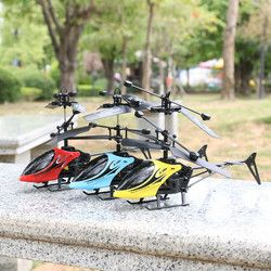 RC 810 2CH Mini Rc Helicopter Radio Remote Control Aircraft  Micro 2 Channel Outdoor Aircraft p# fastshipping