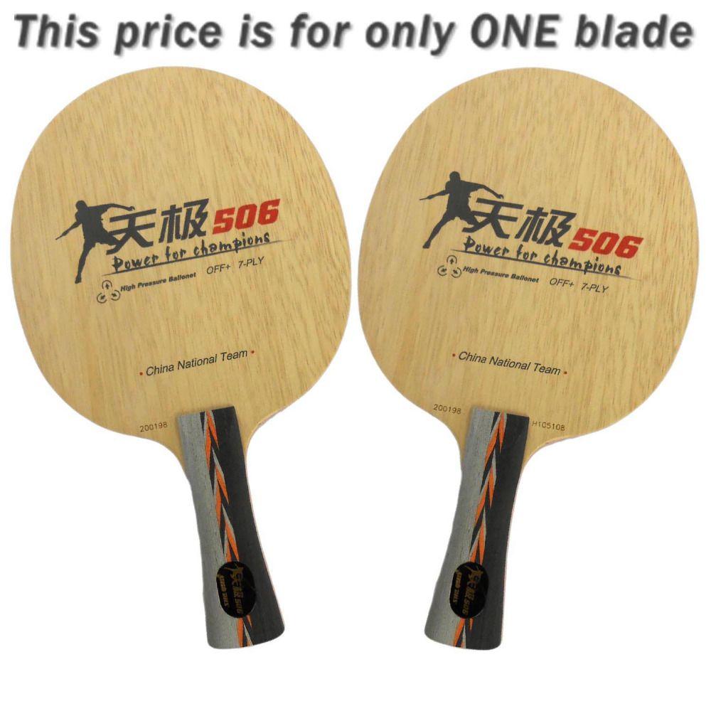DHS TG 506 TG506 TG-506 7-SCHICHTIGE OFF + Tischtennis-blatt für PingPong Schläger