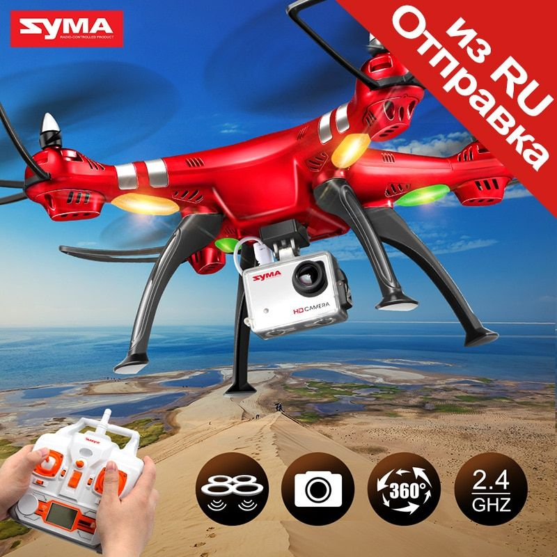 Original SYMA drone profissial X8HG (X8G Upgrade) 2.4G 4CH 6-Axis Gyroscope RC Helicopter Quadcopter Drone with HD Camera