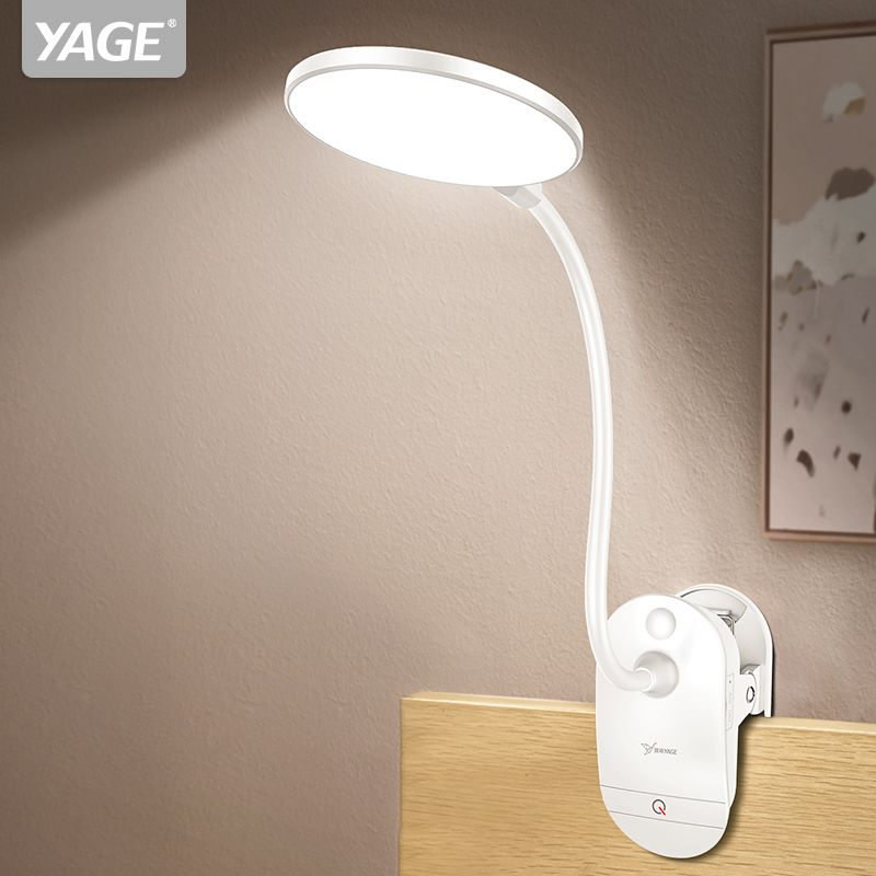 YAGE T101 Touch Switch 3 Modes Clip Desk Lamp 7000K Eye Protection Reading Dimmer 18650 Battery USB Led Table Lamp Table Light