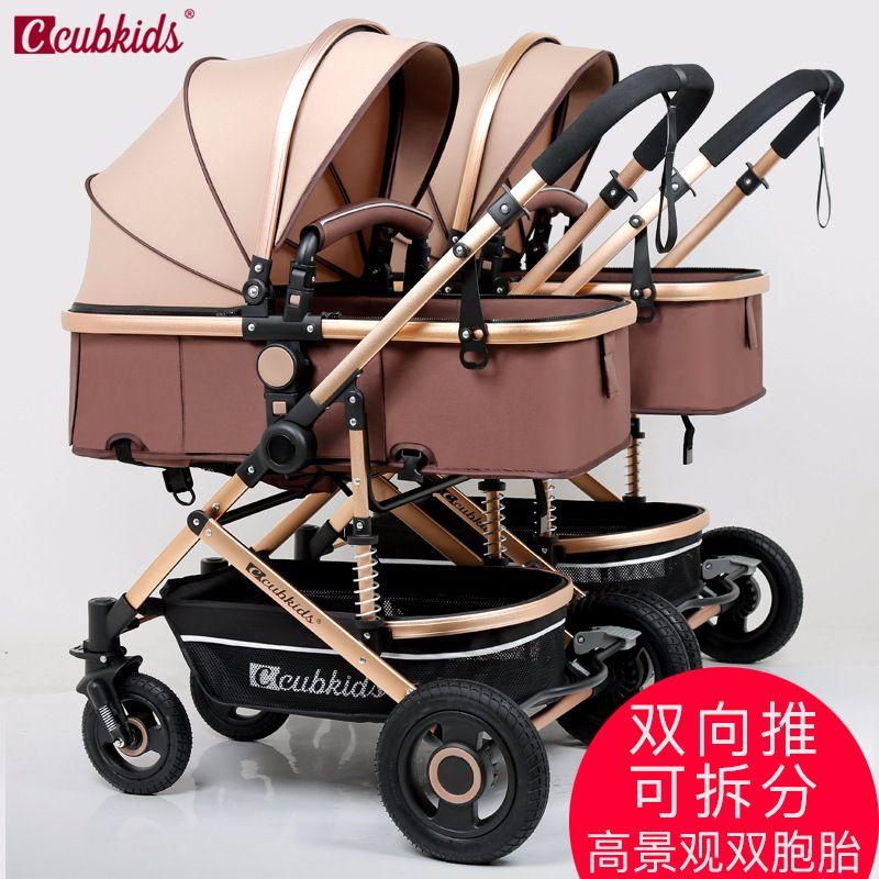 Babyfond twins light split split collapsible four wheel baby stroller different color free combination stroller