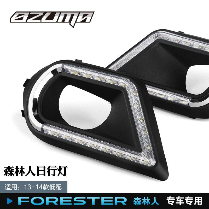Top quality LED DRL daytime running light for Subaru Forester 2013-2015 with automatic dim control pure white super bright