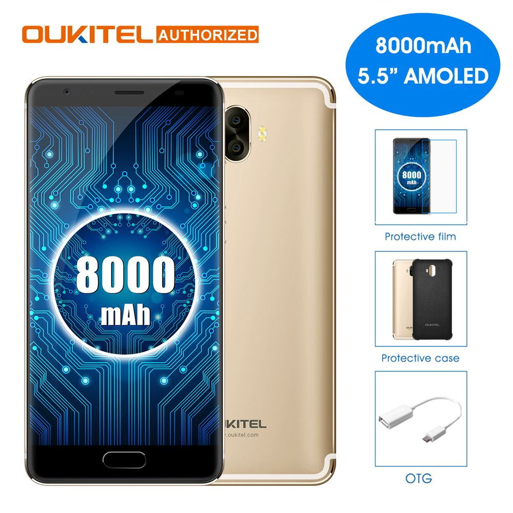 OUKITEL K8000 Android 7.0 5.5'Mobile Phone Octa Core 4GB 64GB 8000mAh 13.0MP+16.0MP Rear Cameras Cellphone Front Touch ID Unlock