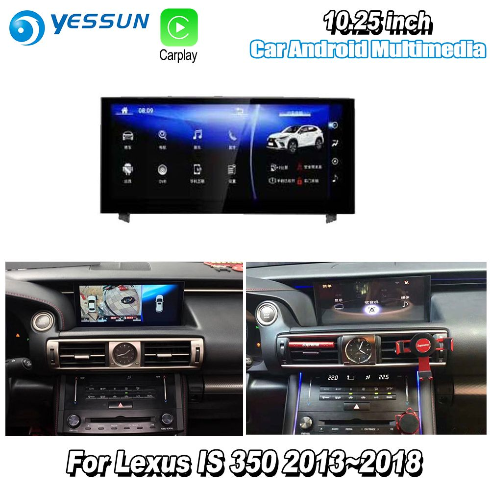 YESSUN 10,25 Für Lexus IST 350 2015 ~ 2018 Auto Android Carplay GPS Navi maps Navigation Player Radio Stereo wiFi keine DVD