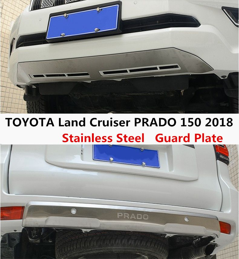 For TOYOTA LAND CRUISER PRADO 150 2018 BUMPER GUARD BUMPER Plate High Quality Stainless Steel Front+Rear Auto Accessories