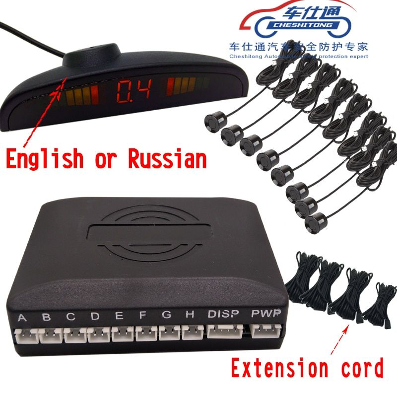 Che shitong Car Parking Sensor human <font><b>voice</b></font> with Russian Reverse Assistance Backup Radar Monitor System with 8 sensors