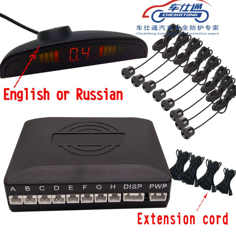 Che shitong Car Parking Sensor human voice with Russian <font><b>Reverse</b></font> Assistance Backup Radar Monitor System with 8 sensors