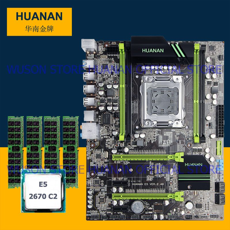 HUANAN 2.49/2.49P X79 motherboard CPU Xeon E5 2670 C2 RAM 32G(4*8G) DDR3 1600MHz RECC NVME SSD M.2 port WUSON store computer DIY