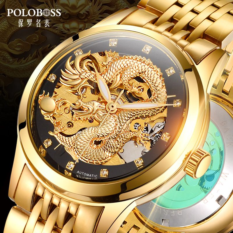 Dragon Dial Vintage Automatic Mechanical Men Watch Skeleton Gold Stainless Steel Wristwatch Luxury Self Wind <font><b>Golden</b></font> Watches Men
