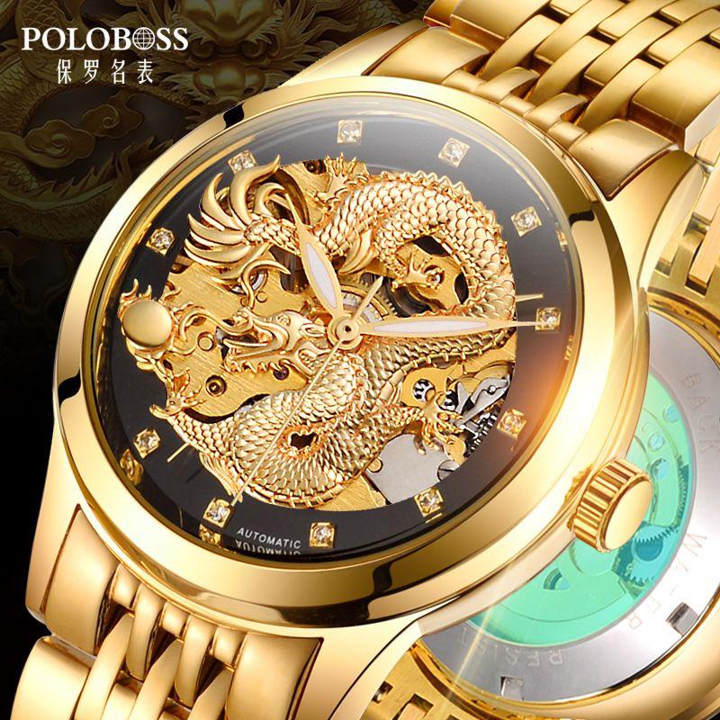 Dragon Dial Vintage Automatic Mechanical Men Watch Skeleton Gold Stainless Steel Wristwatch Luxury Self Wind Golden Watches Men