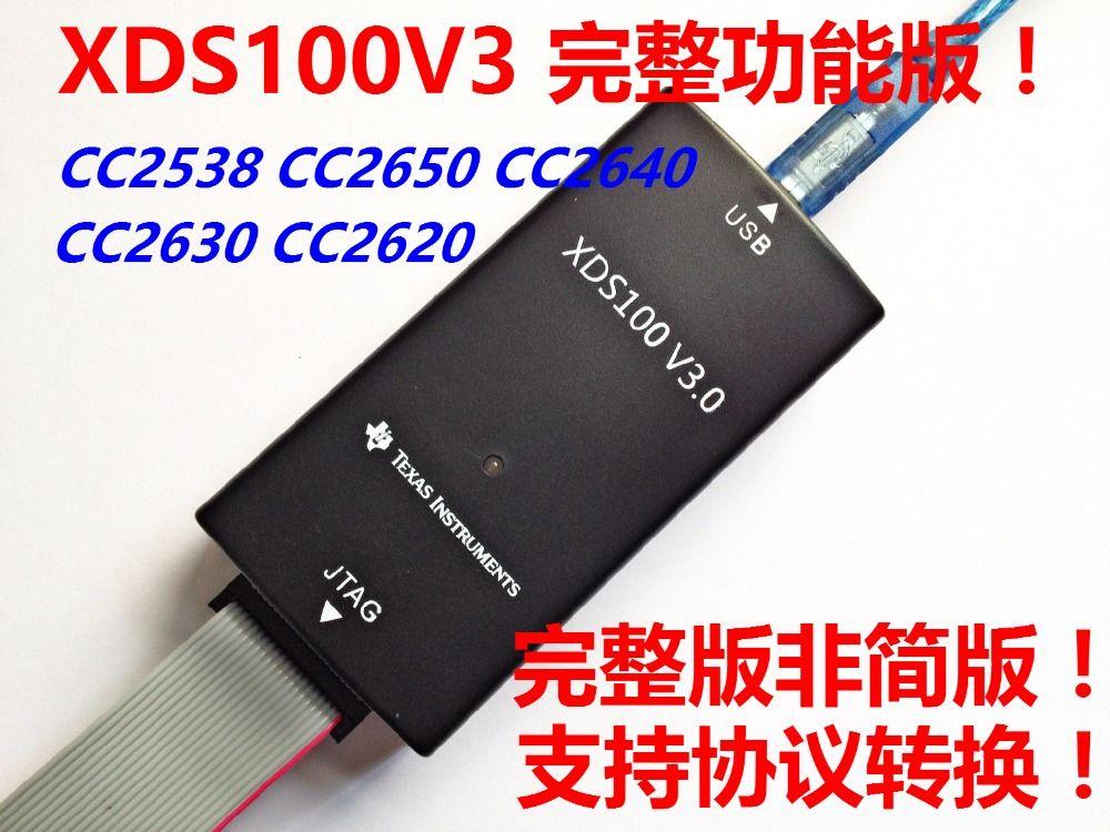 XDS100V3 V2 actualiza versión con todas las funciones! CC2538 CC2650 CC2640 CC2630