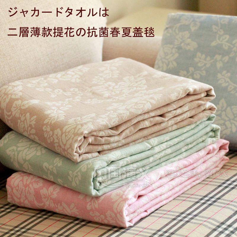 Двойной слой 100% хлопок марли один двойной кондиционер одеяло ребенок простыни