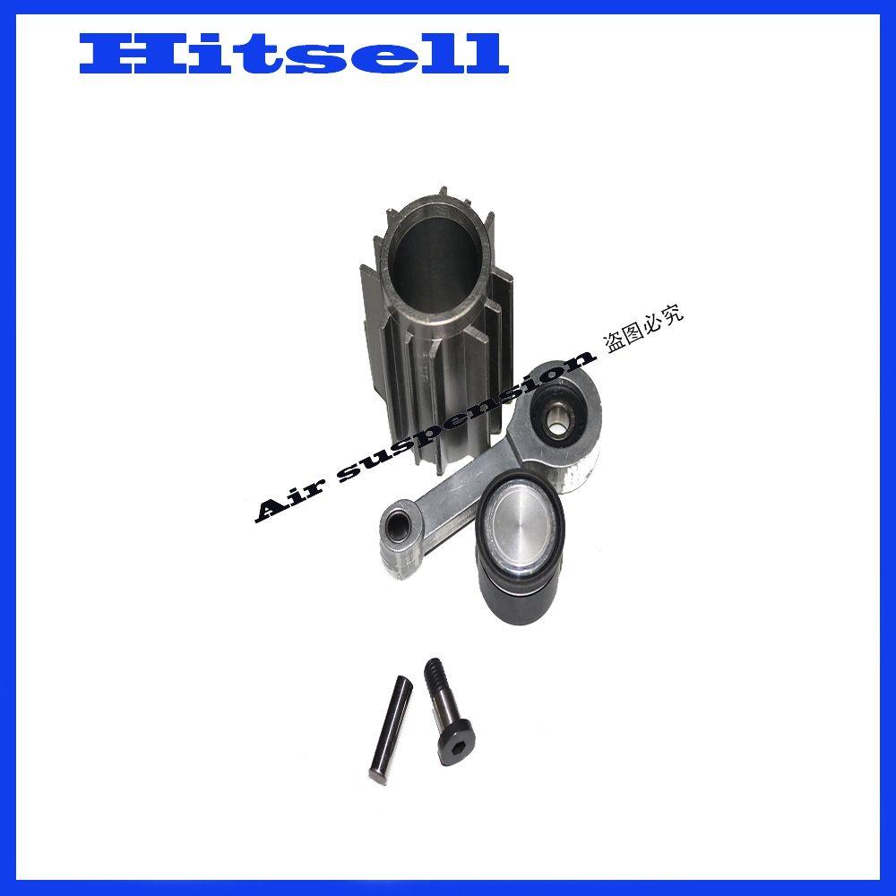 Air  Compressor For Land Rover LR3 LR4 & Range Rover 2005-2013, LR023964 LR015303 RQG500090 LR044360 LR038118
