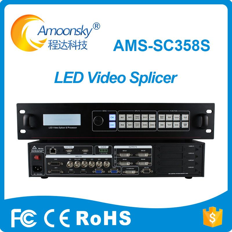 Amoonsky RGB LED Display HD AMS-SC358S LED Video Processor for LED Big Screen Display LED Sign Board SDI HDMI AV VGA DVI Inputs