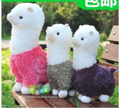 about 35 cm Alpaca toy lovely alpaca doll gift w4492