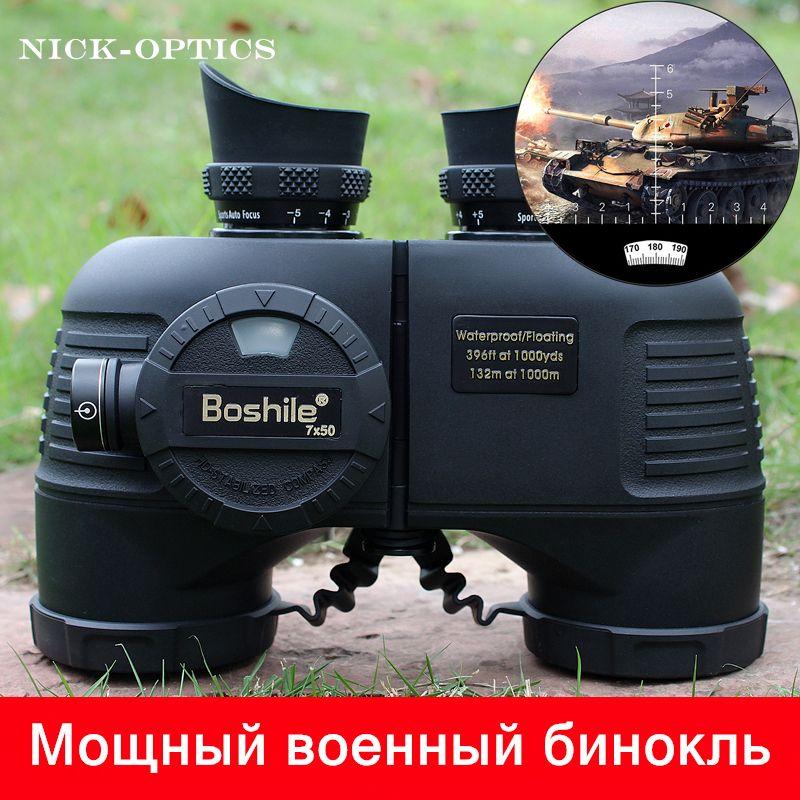Powerful Military Binoculars Telescope Waterproof Nitrogen High-definition 7X50 Rangefinder Adult Big Azimuth Compass Boshile