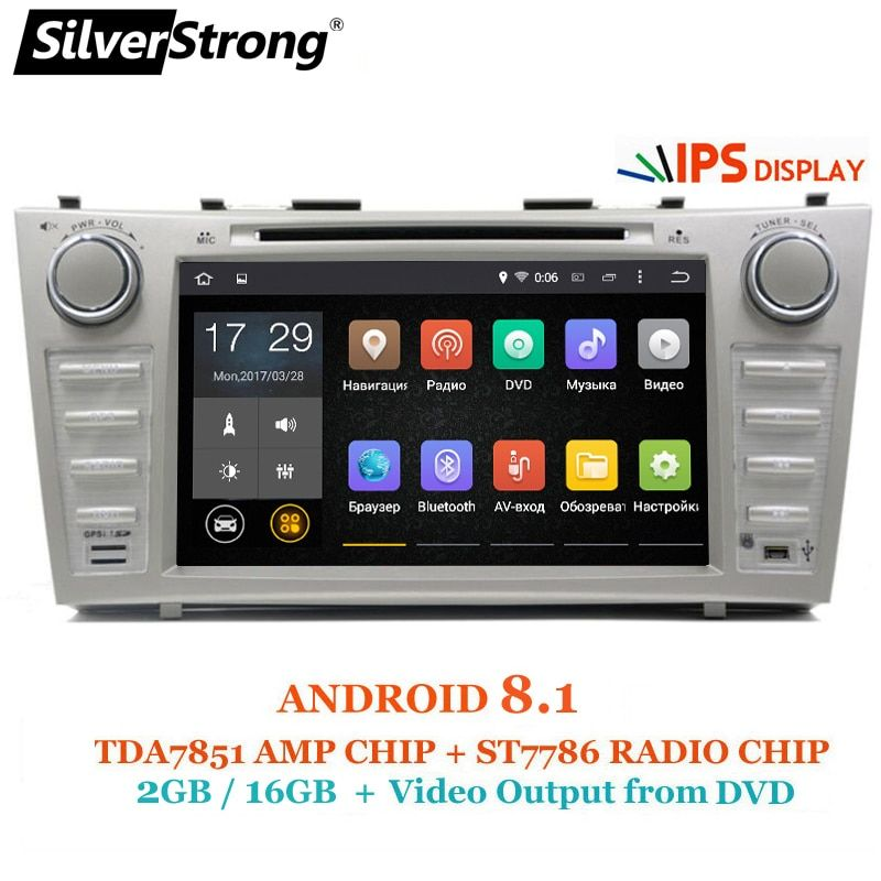 SilverStrong 8inch IPS Panel DDR3 Android8.1 Car DVD Player for Toyota Camry v40 2007-2011 support TPMS Alarm DAB OBD DVR