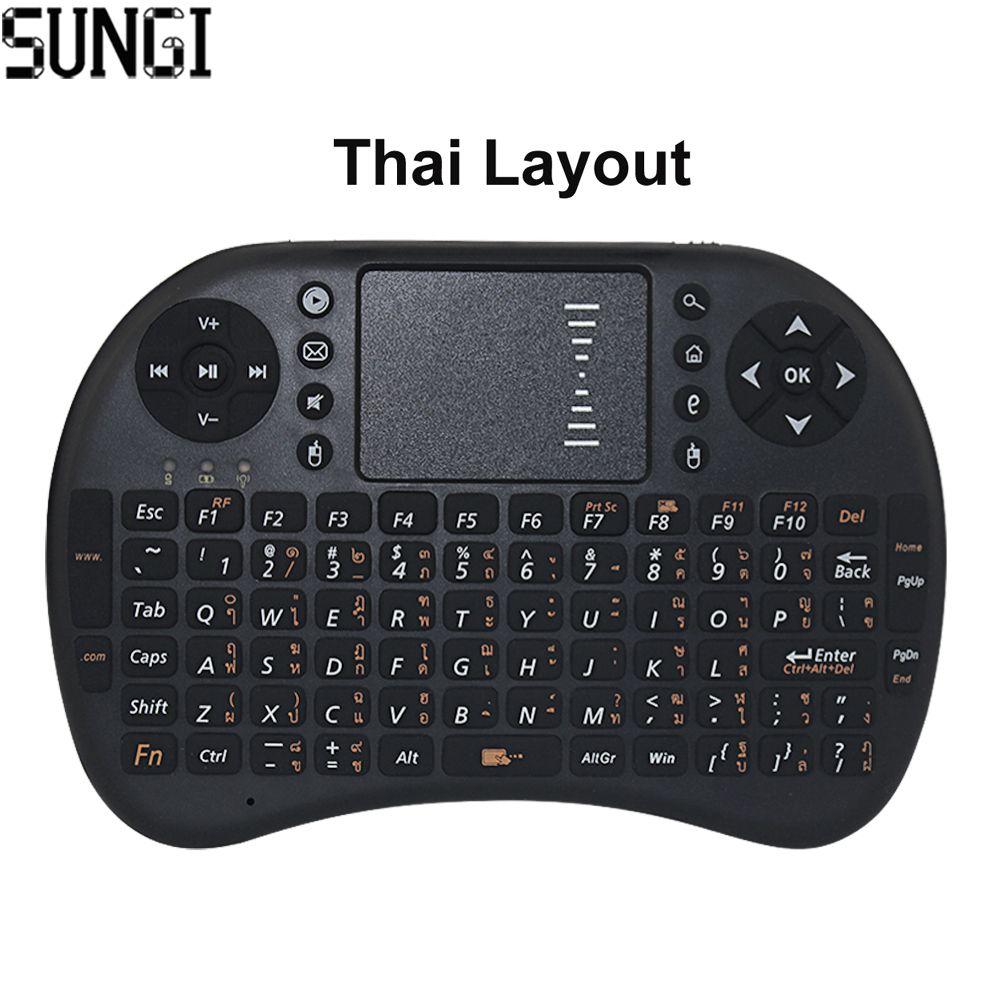 Thai Version Sprache 2,4 GHz Mini Drahtlose Tastatur Fernbedienung Luft Mouse Control Touchpad Für Android TV Box Tablet PC Laptop